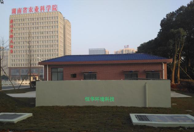 湖南省农科院